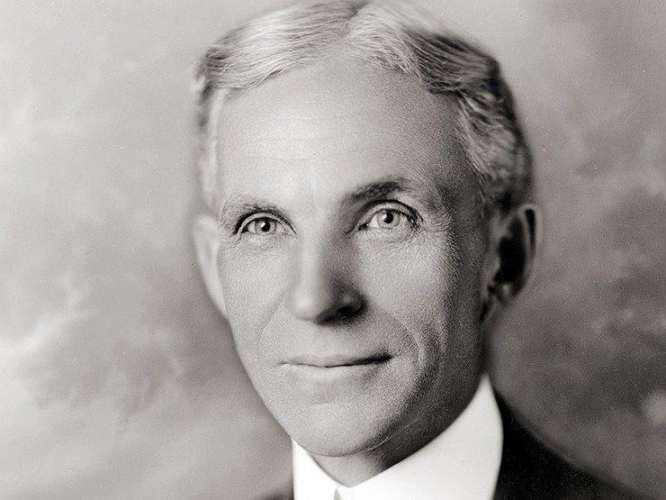 Генри Форд и клубок противоречий