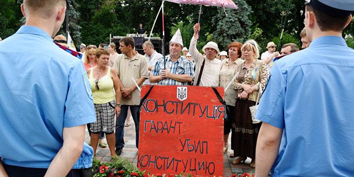 Украина. Маразм должен быть полным!