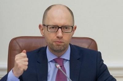 Яценюк России: Даю 26 дней, чтобы списать долги Украине!