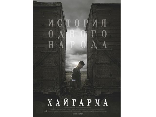 Андрей Епифанцев: Крымские татары должны быть благодарны Сталину!