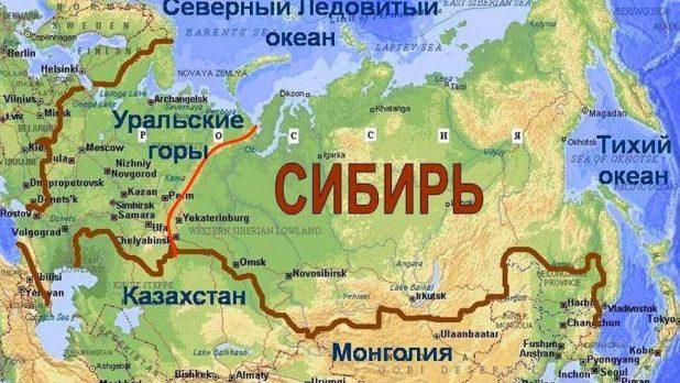 20 фактов о Сибири: природа, богатства, история и рекорды