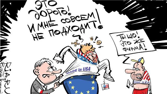 Россия обвинила США во внутр…