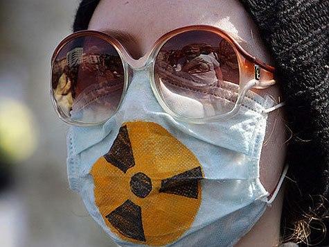 Как защитить себя от радиаци…