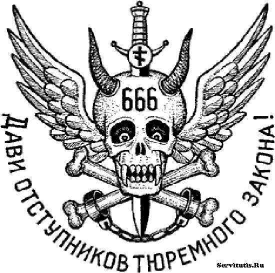 http://www.blog.servitutis.ru/img/img_255_blog_servitutis_ru.jpg