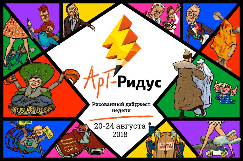 Танец Путина, развод Гусева …