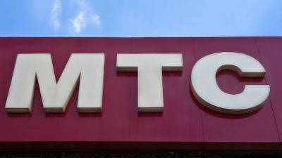 МТС заподозрили в маскировке «под цвета» конкурентов, в ответ компания посоветовала клиентам читать контракт