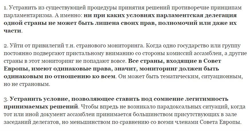 Крым не ваш. Забудьте.