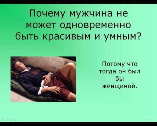Между НАМИ девочками)))))))