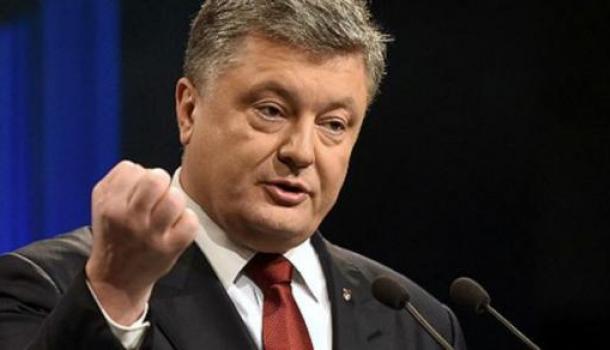 Порошенко не смог произнести «русские», говоря про Крым