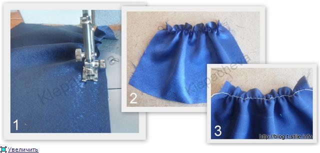 Как шить ниткой-резинкой. МК