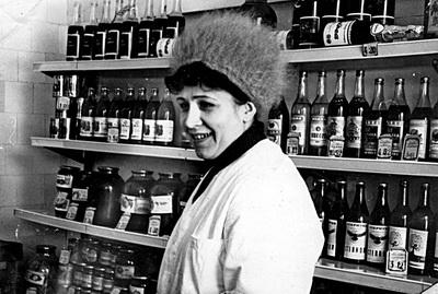 Винно-водочные отделы в СССР