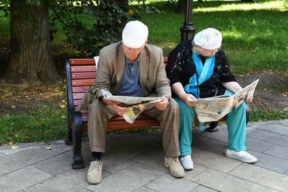 Россияне назвали год наступления старости