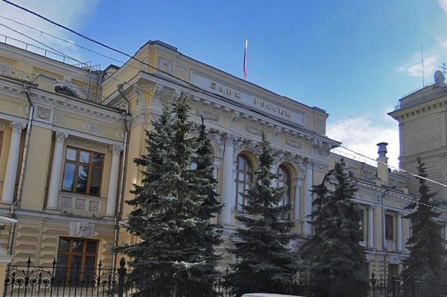 Банк России не будет покупать валюту для Минфина на рынке до конца года