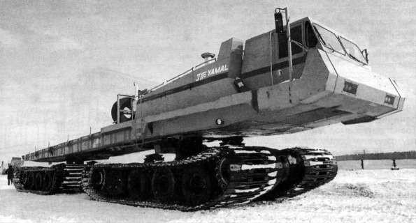 Транспортер «Ямал» СВГ701 на четырех гусеницах