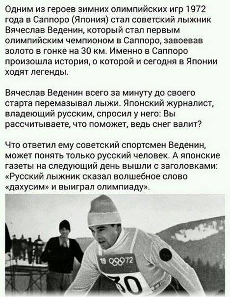 Чисто русское колдунство
