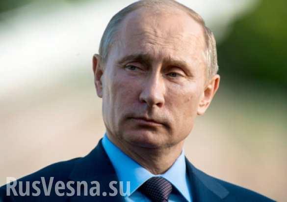 Информационная атака на Путина