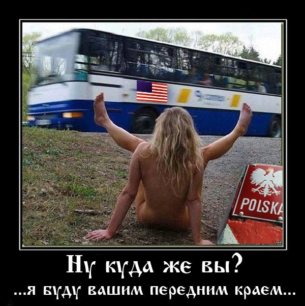 Украинские польша проститутки