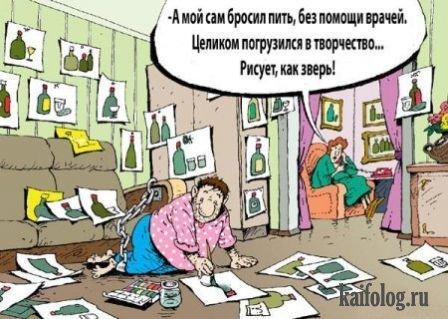 Прикольные карикатуры (35 картинок)