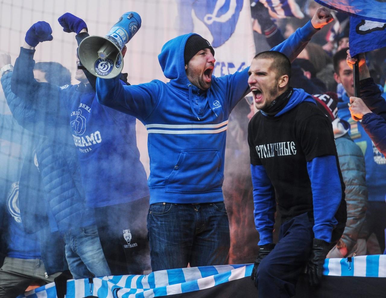 Болельщики Динамо Москва
