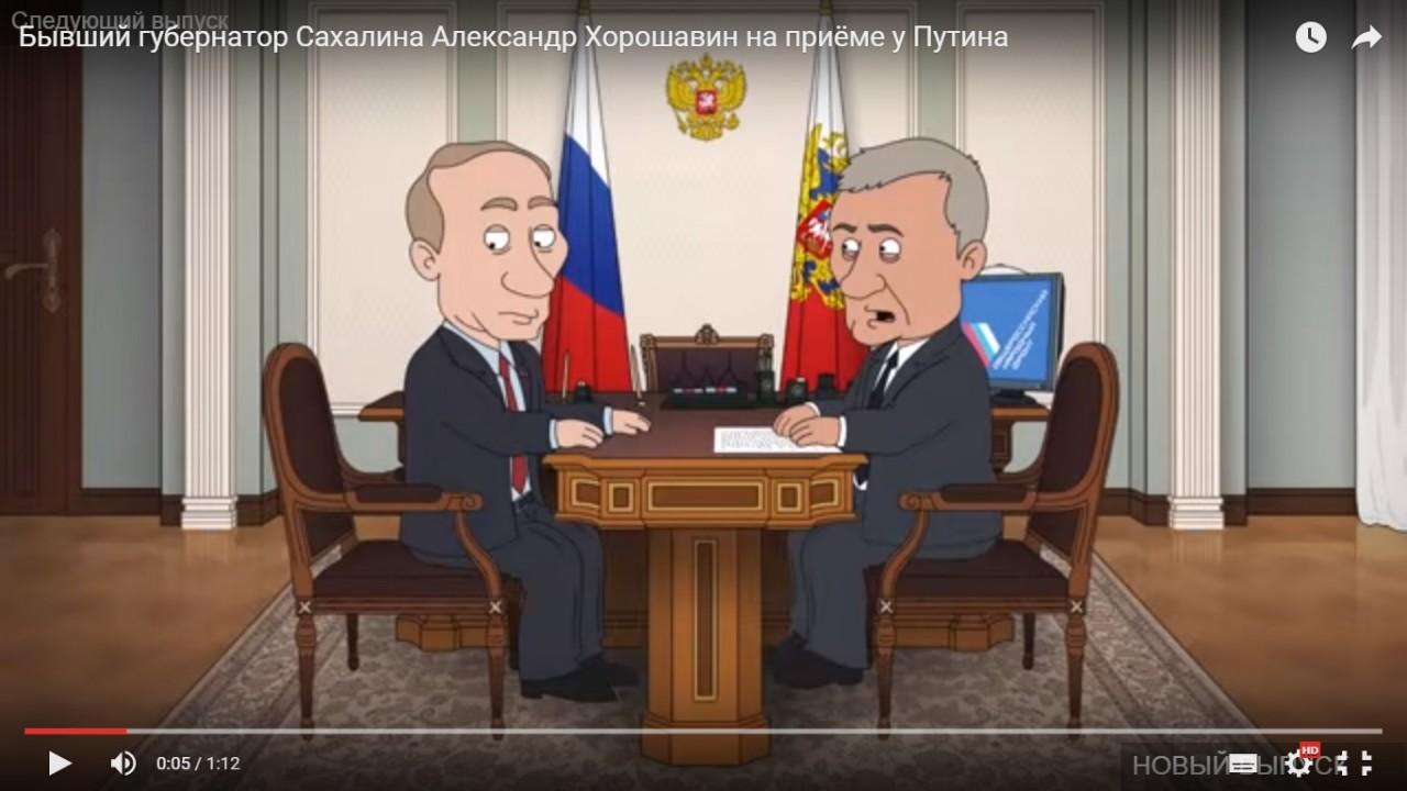 14 смертей на приеме у Путина