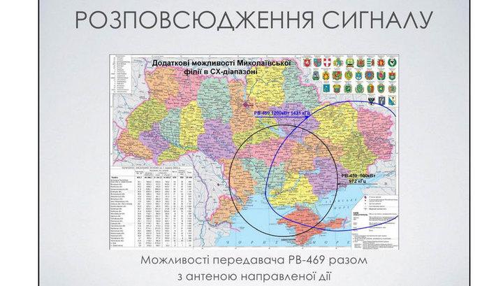 КиберБеркут вскрыл инструкции США для Украины по дискредитации России