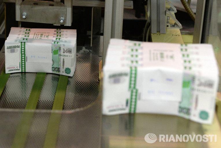 """Die Presse: """"возвращение рубля"""" обнадеживает западных инвесторов"""