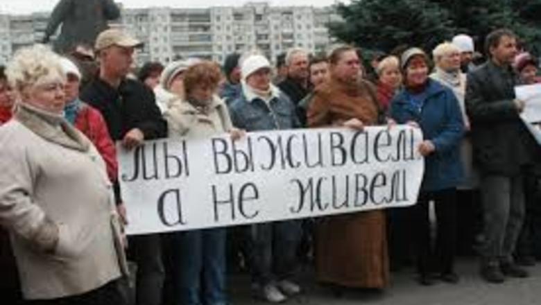 Бедность населения тормозит экономическое развитие России