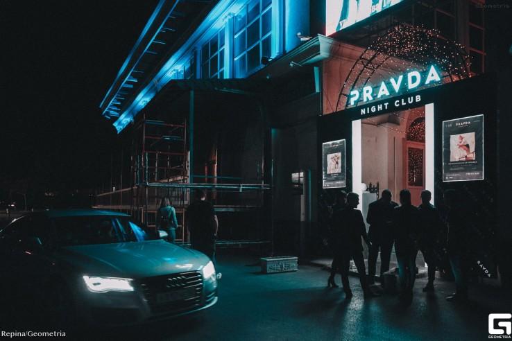 Ночной клуб «Калипсо» в Сева…