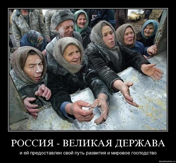 Не исключено, что Россия финансирует приток беженцев в Евросоюз, - министр обороны Чехии - Цензор.НЕТ 3143