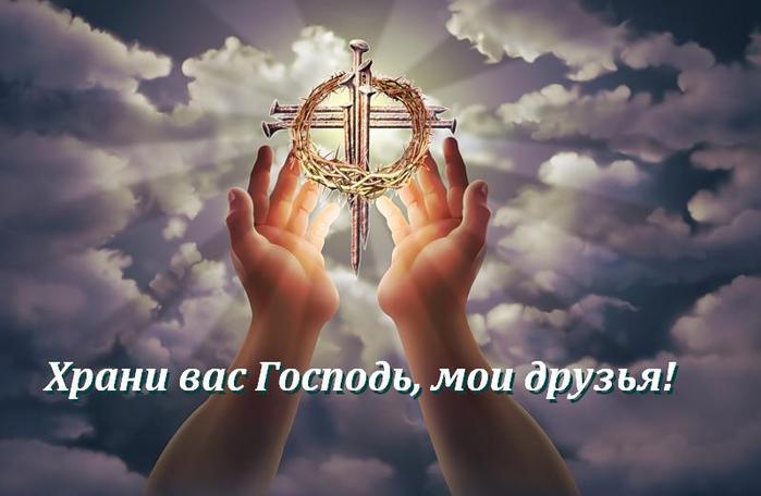 zamuzhnyaya-razvratnitsa-igra