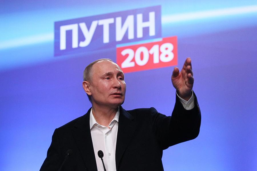 О новом лице и глобальном бренде «путинской» России