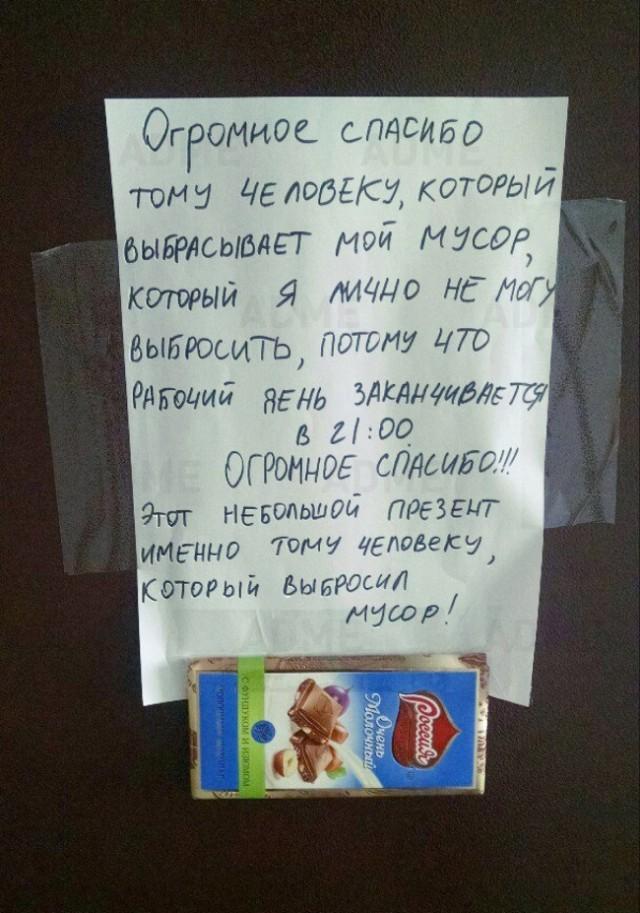 http://mtdata.ru/u24/photo75D5/20682573327-0/original.jpg#20682573327