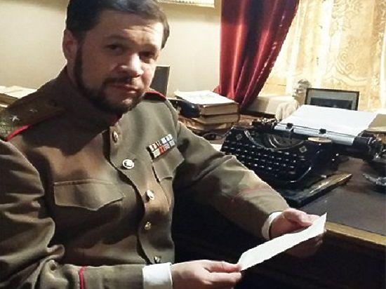 Астролог: в России может произойти досрочная смена власти