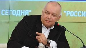 Телеведущий Дмитрий Киселев на «России-1» высказался за однополые гражданские союзы.