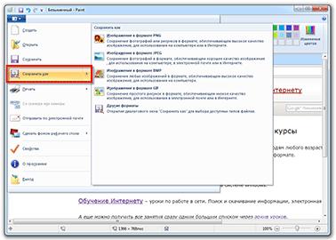 Компьютер кому за 50... Скриншот (снимок экрана)