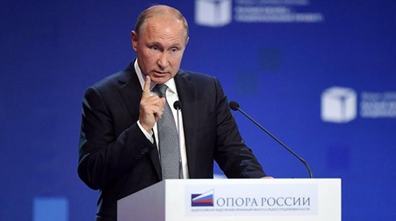 Путин назвал приоритетные за…