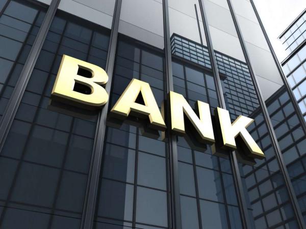 Банки будут брать проценты з…