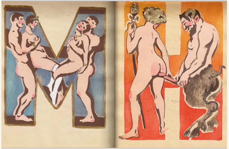 советские пособия по сексу