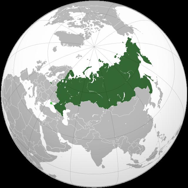 Самая большая страна на планете