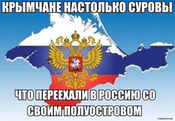 """Политический ликбез:   """"ТРИ УКРАИНЫ"""""""
