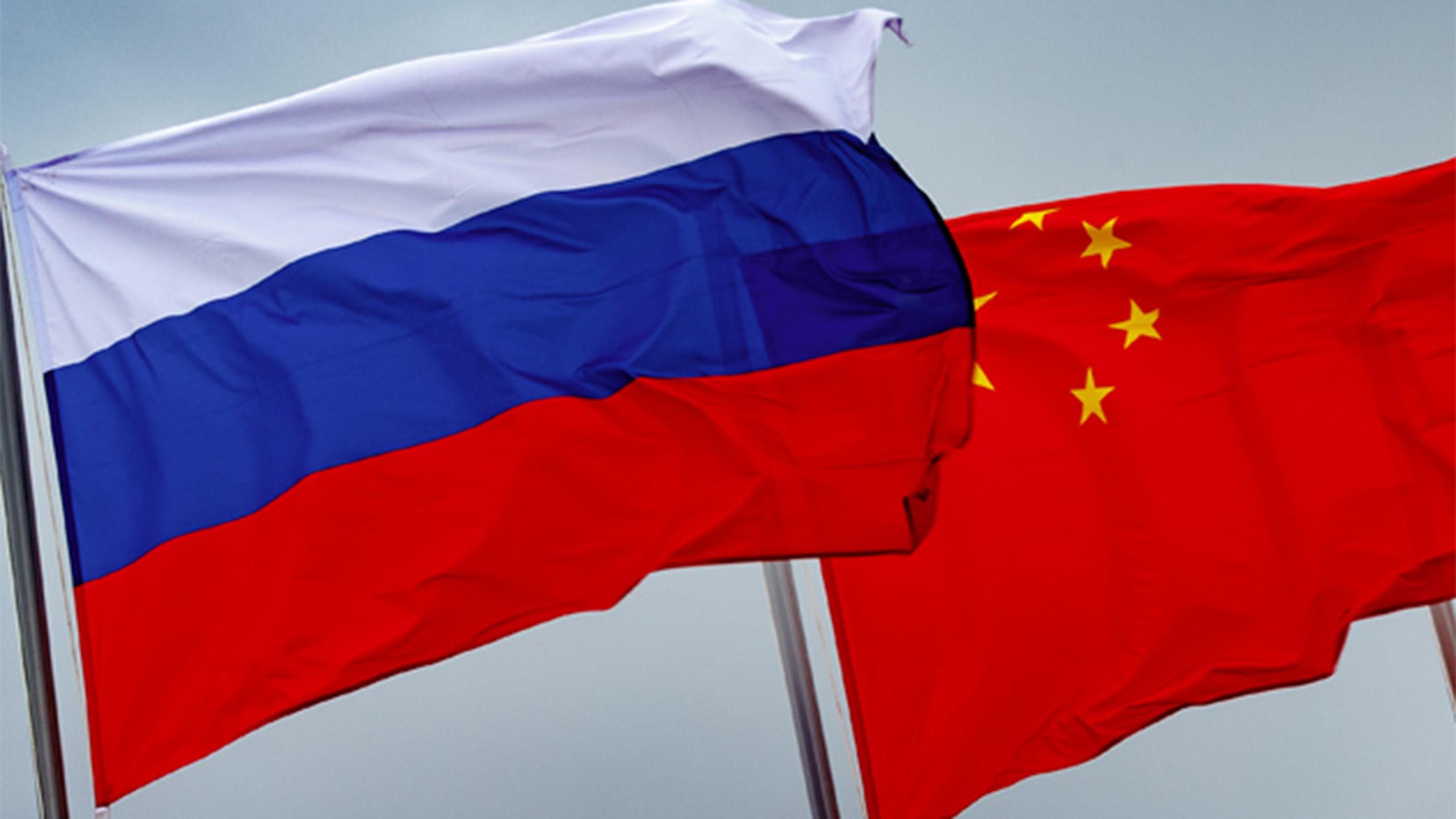 Москва и Пекин: союз или стратегическая неопределенность?