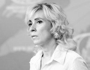 МИД прокомментировал сообщения о референдуме по статусу Донбасса