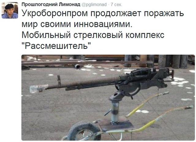 http://mtdata.ru/u24/photo798F/20227355211-0/original.jpg#20227355211