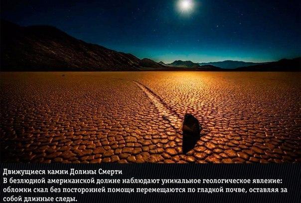 Удивительные явления природы, в которые трудно поверить