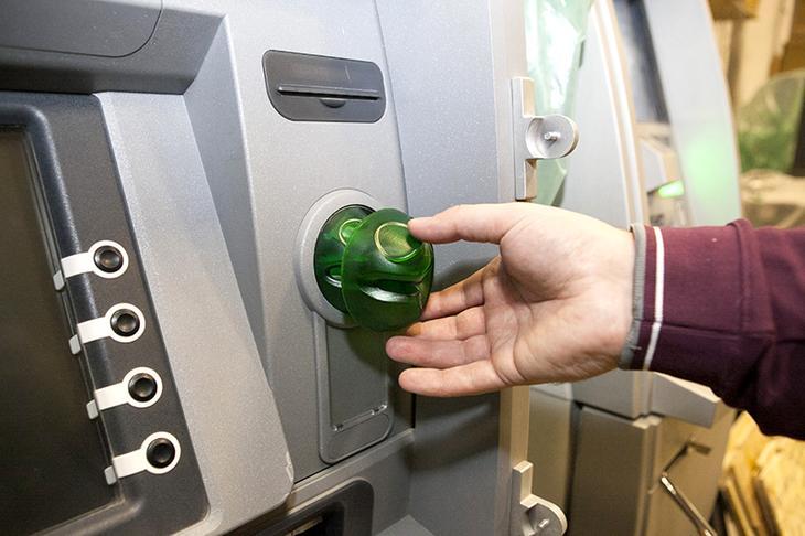 Как понять, что на банкомате установлено считывающее устройство!