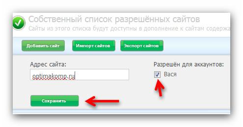 Optimakomp ru151