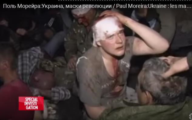 """Полная версия фильма """"Украина: Маски революции"""" (2016)"""