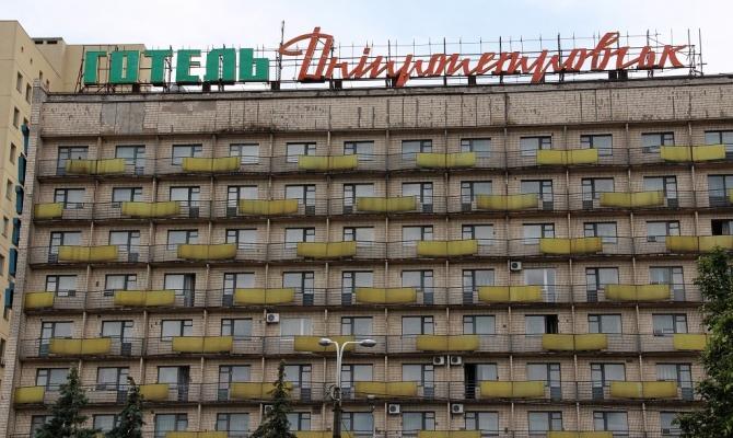 Найдите пять отличий. Днепропетровск хотят переименовать в Днепропетровск