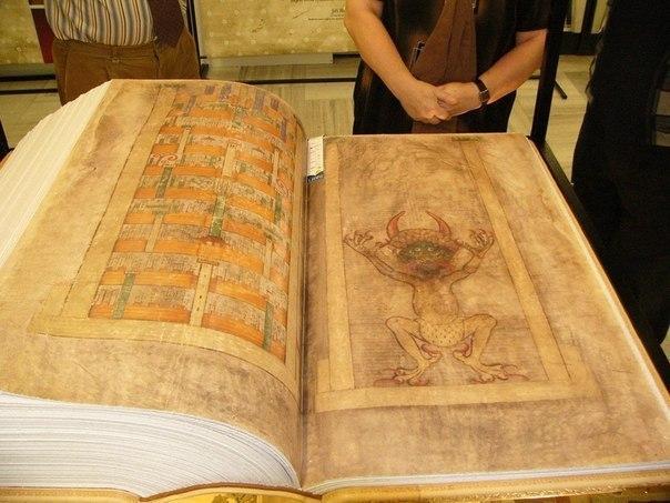 """""""Кодекс Гигас"""" или """"Библия дьявола"""""""