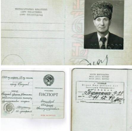 Единственный в Советском Союзе человек, с паспортом с фото в папахе